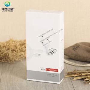 주문 관 차 충전기를 위한 모양 광택지 접히는 상자