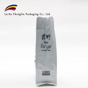 Bolsa de envasado de alimentos de gato con coloridos personalizado