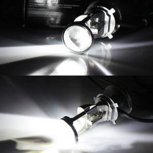 小型H4レンズLEDのヘッドライト40W 4000lmのハイ・ロービーム6000K白