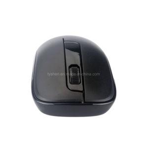 3D de conception du bureau de la souris USB sans fil