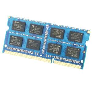 Kingspec 2 Гбайт/4 Гбайт/8 Гбайт памяти DDR3 1600 Мгц PC3-12800 модуль памяти для настольных ПК 1,5 288контакт комплект для модернизации памяти для мобильных ПК