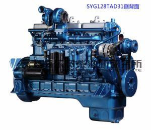 G128 206kw 의 발전기 세트를 위한 상해 Dongfeng 디젤 엔진, /Power 엔진