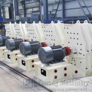 2016 buen precio de fábrica Yuhong Martillo trituradora de piedra