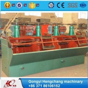 Vendita calda dei sistemi della macchina di lancio del metallo non ferroso di Xjk di vendita