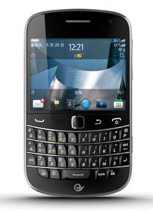 Venta caliente barata de alta calidad original de 9930 marca el teléfono móvil, teléfono celular desbloqueado teléfono inteligente