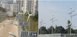 商業使用のための風カエネルギーの発電機400Wの風のTubine緑のシステム