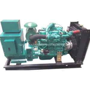 62.5kVA conjunto gerador a diesel com motor Yuchai Chinesa