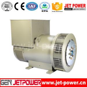 100kVA 1500rpm 3phaseのブラシレス同期交流発電機
