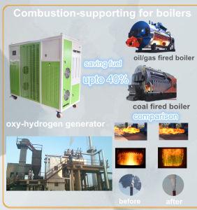 Générateur de gaz d'oxygène de l'hydrogène 30 % Économie de carburant de dispositif de support de chaudière de chauffage