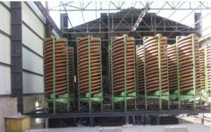 Машина силы тяжести минируя спиральн парашюта (5LL) для завода золота