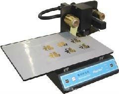 기계 (ADL-3050A)를 인쇄하는 명함