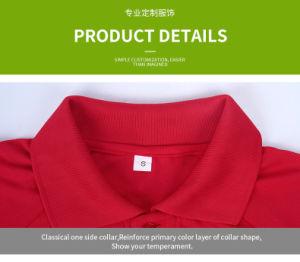Custom технология термосублимации красителей поощрения единообразного