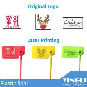 反交換の靴のハンドバッグおよび贅沢(YL-S170)のための反鋼鉄反擬似プラスチック機密保護のシール