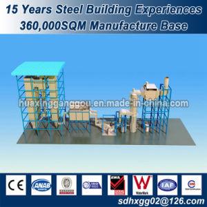 유지비 40X70 금속 건물을%s ISO 9001 Ohsas 18001