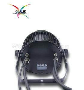 工場18PCS 10W 4in1はIP65屋外LEDの同価ライトを防水する