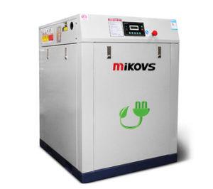 에너지 절약 나사 공기 압축기