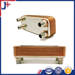 Homebrewersのためのより冷たいコンデンサーおよび蒸化器の銅によってろう付けされる熱交換器