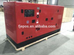 Yuchaiエンジン100kw 125kVAを搭載するよい価格はタイプディーゼル発電機を開く