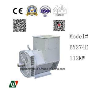 ACはStamfordのブラシレス電気140/kVA発電機#By274eをコピーする