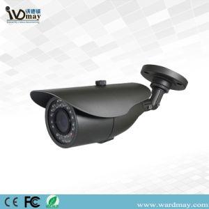 5.0Megapixel (FH8538M+Sony IMX326) Cámara de seguridad CCTV impermeable al aire libre