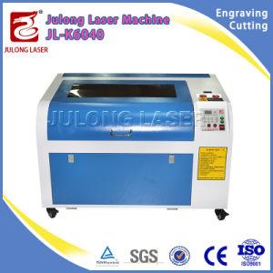 Hohe Präzision CO2 Laser-Glasflaschen-Gravierfräsmaschine mit Cer ISO