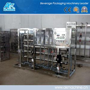 RO 광수 치료 시스템 또는 기계