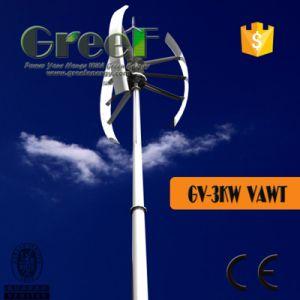 3KW gerador de turbinas eólicas para uso doméstico e comercial