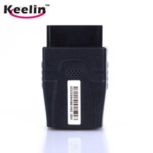 Freier Karten-Verfolger Onlinesoftware GPS-/GSM/GPRS SIM (GOT08)