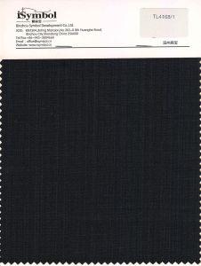 2019 Твердые полимерные шерсть ткань, полосами, серый фон для защитная одежда ткани
