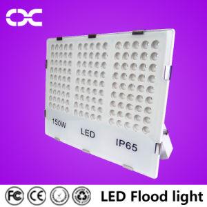 100W 10500lm屋外ライトLEDスポットライトの洪水ライト