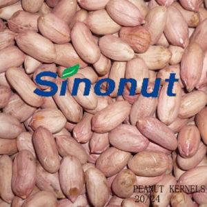 Бланшированные ядра арахиса