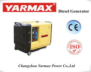 Super luxuriöser leiser Generator mit bestem Preis