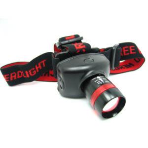 まめのパッキングの3W XPE最も明るいZommerのヘッドライト