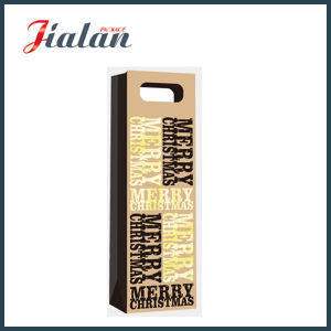 ブラウンクラフト紙のクリスマスのワイン・ボトルのパッキングショッピングギフト袋