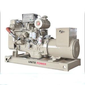 40kw/50kVA Unite Power Brand Cummins Diesel Marine Genset