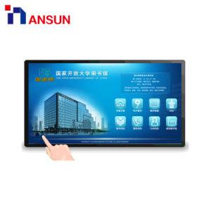 Portable 65 70 84 interaktiver intelligenter Vorstand-Noten-Digitalsignage-Totem-Kiosk mit androidem Gewinn-System