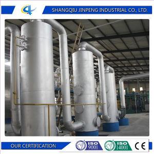 CE/ISOのディーゼルプラントにリサイクルする使用された重油