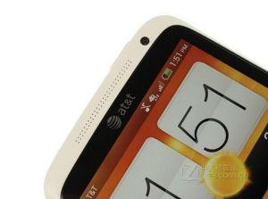 Huc Genunie uno X 32GB Blanco (desbloqueado) cuatro núcleos 1.5, el Smartphone 8MP