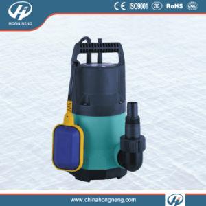 Pompa ad acqua sommergibile elettrica del mini giardino (GP)