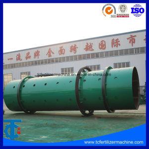 高性能および競争価格肥料の回転式ドラムペレタイザー機械