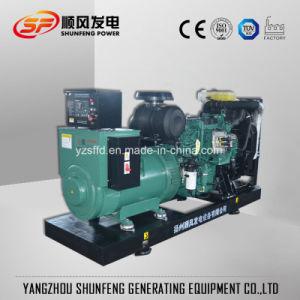 中国のVolvoエンジンを搭載する安い600kVA電力のディーゼル発電機