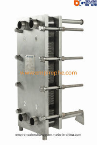 石油及び化学薬品のための版の熱交換器