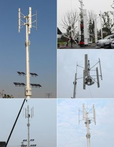 무브러시 100W 12V/24V 수직 축선 풍력 바람 터빈 발전기
