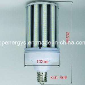 IP65は小型のファン自由な80W LEDトウモロコシライトを防水する