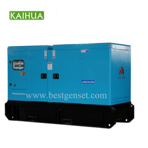 Generatore diesel silenzioso 10kw/12.5kVA del motore della Perkins con l'alternatore di Stamford