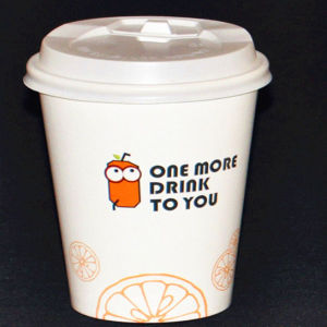 Disposable Coffee Cups Tea Cups Drink Cups 8oz Paper Cups with Lids clouded