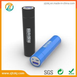 Banco de potencia con cargador de batería 2200 mAh utilizado para iPhone/Android