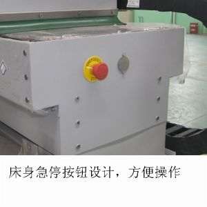 1.3* [1.3م] [400مبا] [كنك] [وتر جت] آلة لأنّ حجارة, معدن, عمليّة قطع زجاجيّة