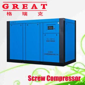 Peu de vibrations à haut rendement stable 8bars 75kw moins d'huile 3 PHASE AC entraîné directement de l'électricité industrielle compresseur à air rotatif à vis avec la CE et a adopté l'ISO