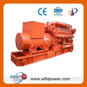 500kw Gas Generator